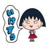ず 意味 いけ 「いけず」は京都弁?意味と使い方、語源、類語、英語を例文つきで解説
